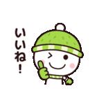 冬のシンプルさん☆(個別スタンプ:8)