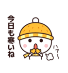 冬のシンプルさん☆(個別スタンプ:9)