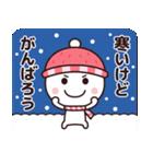 冬のシンプルさん☆(個別スタンプ:10)