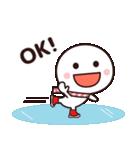 冬のシンプルさん☆(個別スタンプ:11)