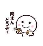 冬のシンプルさん☆(個別スタンプ:12)