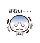 冬のシンプルさん☆(個別スタンプ:13)