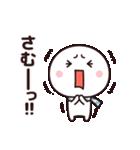 冬のシンプルさん☆(個別スタンプ:14)
