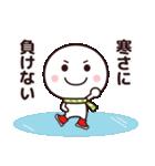 冬のシンプルさん☆(個別スタンプ:15)