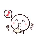 冬のシンプルさん☆(個別スタンプ:16)