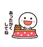 冬のシンプルさん☆(個別スタンプ:17)