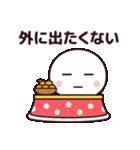 冬のシンプルさん☆(個別スタンプ:18)