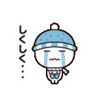 冬のシンプルさん☆(個別スタンプ:19)