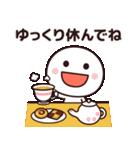 冬のシンプルさん☆(個別スタンプ:20)