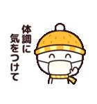 冬のシンプルさん☆(個別スタンプ:21)