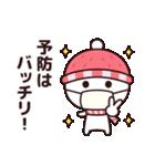 冬のシンプルさん☆(個別スタンプ:22)