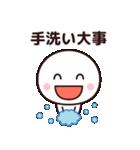 冬のシンプルさん☆(個別スタンプ:23)