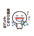 冬のシンプルさん☆(個別スタンプ:24)