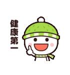 冬のシンプルさん☆(個別スタンプ:25)