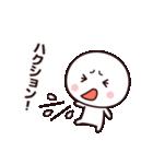 冬のシンプルさん☆(個別スタンプ:26)
