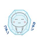 冬のシンプルさん☆(個別スタンプ:27)