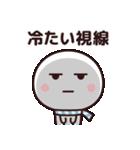 冬のシンプルさん☆(個別スタンプ:28)