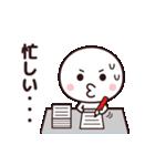 冬のシンプルさん☆(個別スタンプ:29)