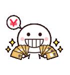 冬のシンプルさん☆(個別スタンプ:30)