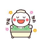 冬のシンプルさん☆(個別スタンプ:32)