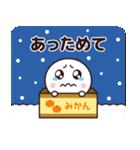 冬のシンプルさん☆(個別スタンプ:33)
