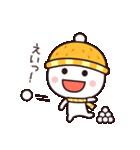 冬のシンプルさん☆(個別スタンプ:34)