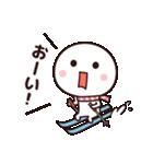 冬のシンプルさん☆(個別スタンプ:35)