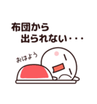 冬のシンプルさん☆(個別スタンプ:39)