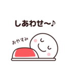 冬のシンプルさん☆(個別スタンプ:40)
