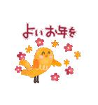 動く♢小鳥の冬スタンプ♢(個別スタンプ:13)