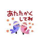 動く♢小鳥の冬スタンプ♢(個別スタンプ:24)