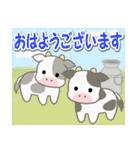 のほほん子牛 毎日&年末年始(個別スタンプ:1)