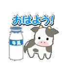 のほほん子牛 毎日&年末年始(個別スタンプ:2)