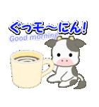 のほほん子牛 毎日&年末年始(個別スタンプ:3)