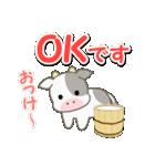 のほほん子牛 毎日&年末年始(個別スタンプ:6)
