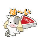 のほほん子牛 毎日&年末年始(個別スタンプ:7)