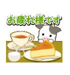 のほほん子牛 毎日&年末年始(個別スタンプ:9)