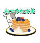 のほほん子牛 毎日&年末年始(個別スタンプ:10)