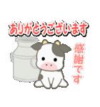 のほほん子牛 毎日&年末年始(個別スタンプ:11)