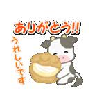 のほほん子牛 毎日&年末年始(個別スタンプ:12)