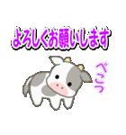 のほほん子牛 毎日&年末年始(個別スタンプ:13)