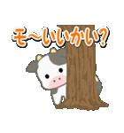 のほほん子牛 毎日&年末年始(個別スタンプ:15)