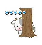 のほほん子牛 毎日&年末年始(個別スタンプ:16)