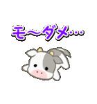 のほほん子牛 毎日&年末年始(個別スタンプ:19)
