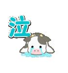 のほほん子牛 毎日&年末年始(個別スタンプ:20)