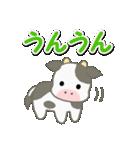 のほほん子牛 毎日&年末年始(個別スタンプ:24)