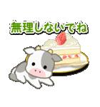 のほほん子牛 毎日&年末年始(個別スタンプ:27)