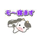 のほほん子牛 毎日&年末年始(個別スタンプ:29)