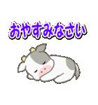 のほほん子牛 毎日&年末年始(個別スタンプ:30)