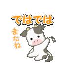 のほほん子牛 毎日&年末年始(個別スタンプ:31)